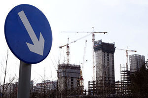 大陸樓市成交面積降39% 房企收入減少兩成