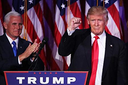 特朗普當選美國下一任總統後,承諾擴大開支和減稅等刺激政策。周一,經濟合作與發展組織(OECD)上調全球及美國的經濟增速。(Mark Wilson/Getty Images)