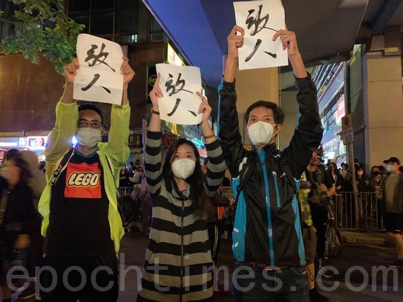 2019年11月25日,在香港理工大學封鎖線外,民眾要求港府放人。(韓納/大紀元)
