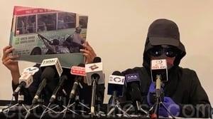 港警開真槍用車撞人 民間記者會籲推翻暴政