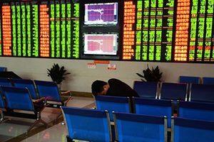 A股市值蒸發5700億 近3千股走跌 多股閃崩