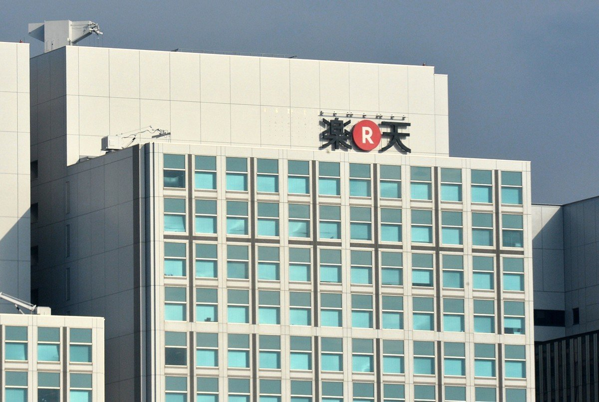 樂天移動(Rakuten Mobile)選擇了一家日本國內供應商來建設其5G網絡營運,從而避開中國華為技術公司生產的設備。(KAZUHIRO NOGI/AFP/Getty Images)