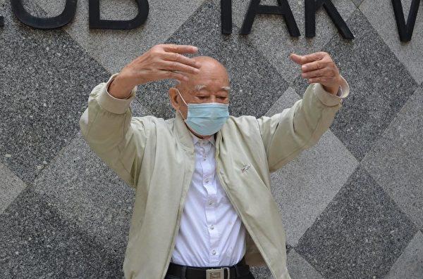 圖:在香港新界的一個公園,92歲的劉叔,每天早上來公園參加集體晨煉。(大紀元)