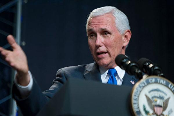 副總統彭斯說未來日子裏,「如果我們信靠和堅守神的意志,就將看到能讓我們走出這段困境的道路。」上圖僅為示意。(Bill Ingalls/NASA via Getty Images)