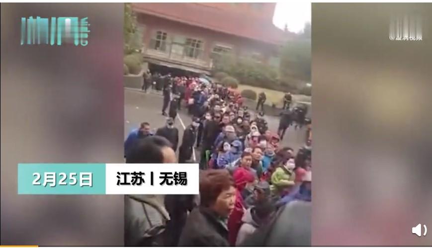 日前,江蘇華西集團有限公司陷入「擠兌」風波。(影片截圖)