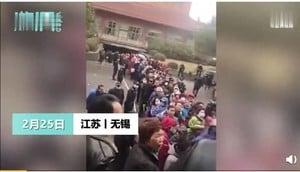 入股分紅從30%變0.5% 華西村陷擠兌風波
