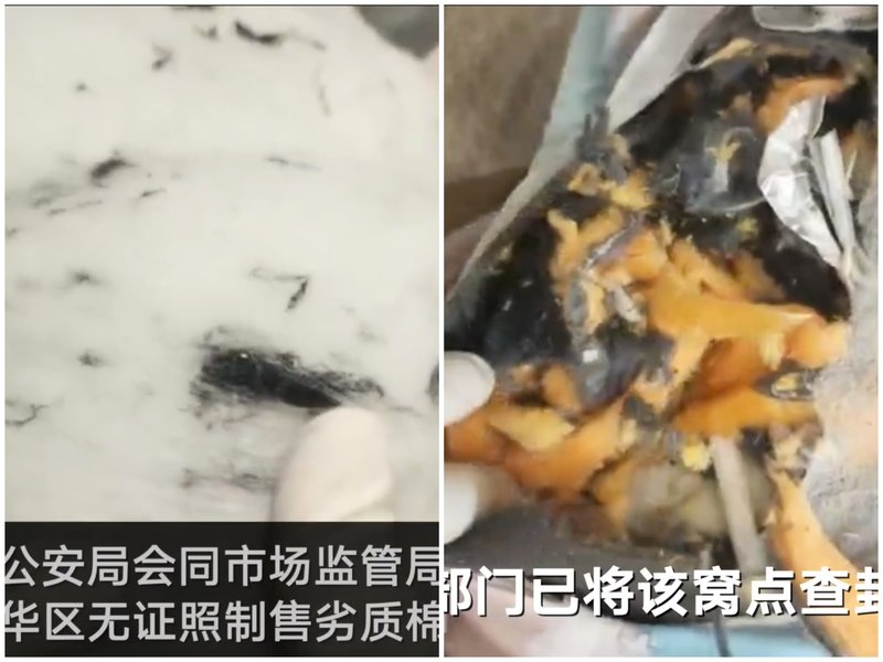 藁城最大隔離點 黑心棉做被褥 廢料做枕頭