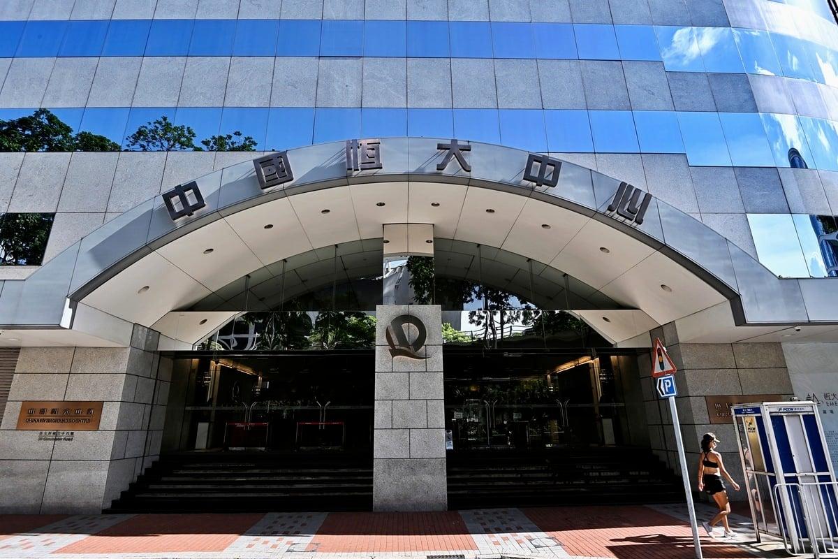 2015年11月,許家印以125億港元(16億美元)從劉鑾雄手中買下了位於香港的「美國萬通大廈」,之後更名為「中國恒大中心」,成爲恒大的香港總部大樓。(宋碧龍/大紀元)