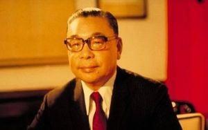 蔣經國逝世31周年紀念 大陸民間籲結束中共暴政