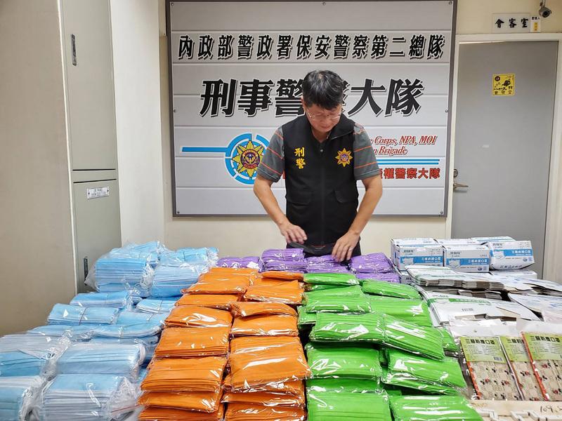 【獨家】中共出口偽劣防疫品 反誣美國嚴查