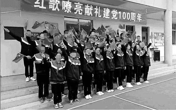 中共建黨周年 學校強制洗腦宣傳 家長憂心