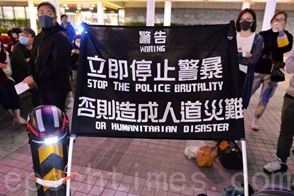 2019年12月19日晚,香港社福界在中環愛丁堡廣場舉行堅持才看見希望 行動展會集會。現場訴求標語。(宋碧龍/大紀元)