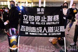 港人集會警舉實彈槍 外籍人士被橡膠彈擊中