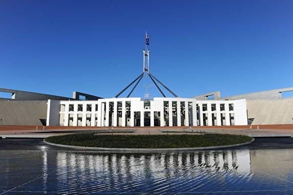 澳專家籲西方建立全球聯盟 攜手反制中共
