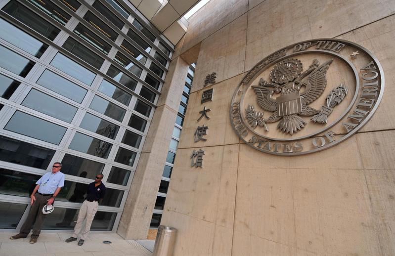 圖為位於北京的美國駐華大使館。(TEH ENG KOON/AFP/Getty Images)