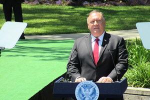 美對中共要外交對等 美前外交官敘述在華遭遇