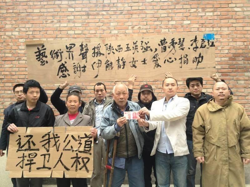 案涉上百人的官位 陝西訪民上訪12年無果