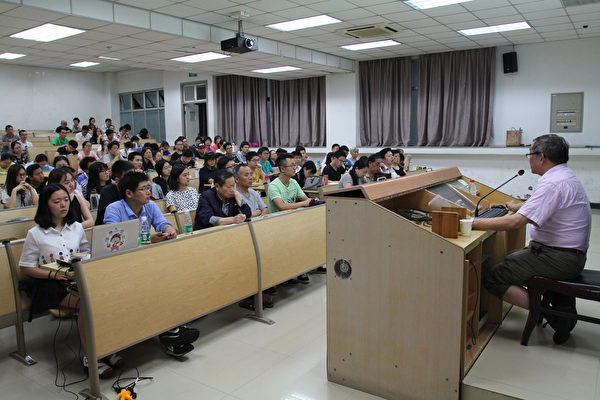告密風盛行 再有清華學生舉報老師「反黨」