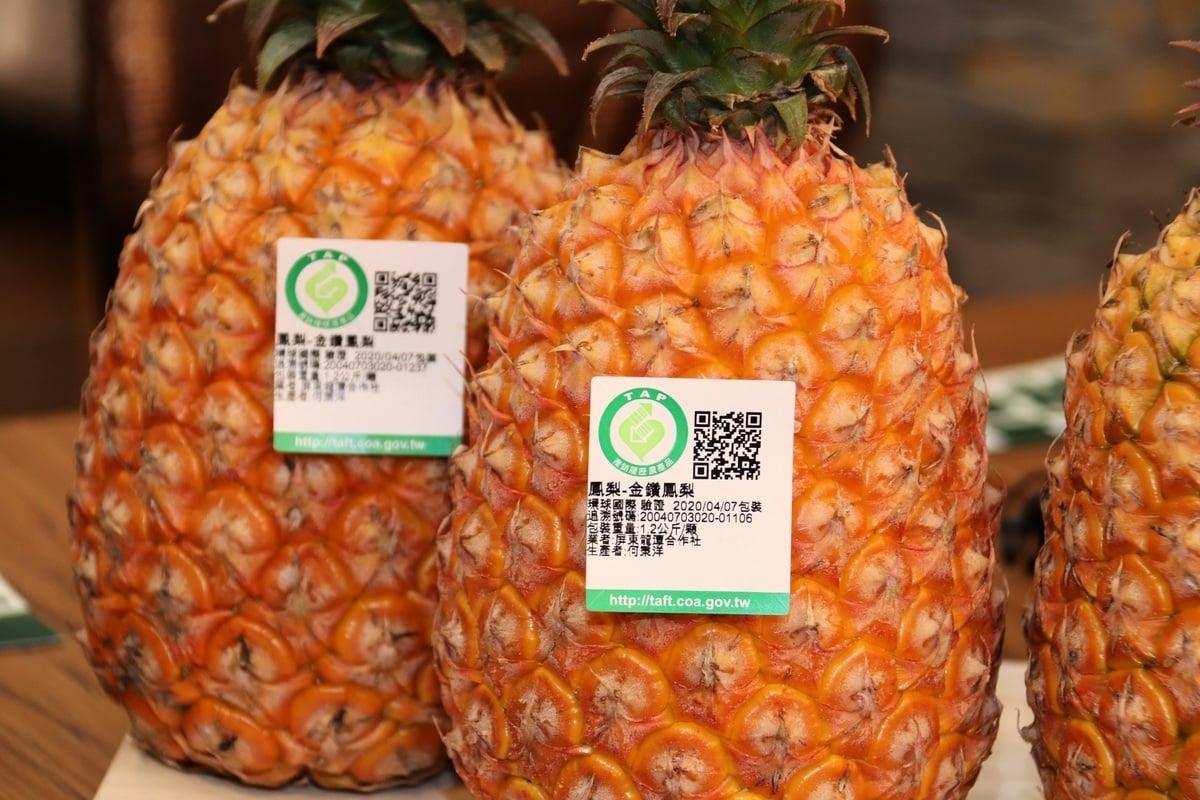 可安全安心食用產銷履歷的菠蘿。(農糧署提供)