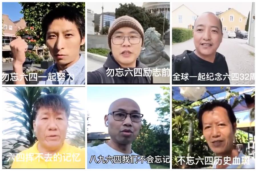【8964】海外華人紀念六四32周年 籲結束中共統治