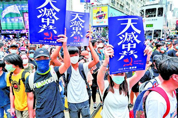 2020年5月24日香港「反惡歌法 反國安法」遊行。(宋碧龍/大紀元)