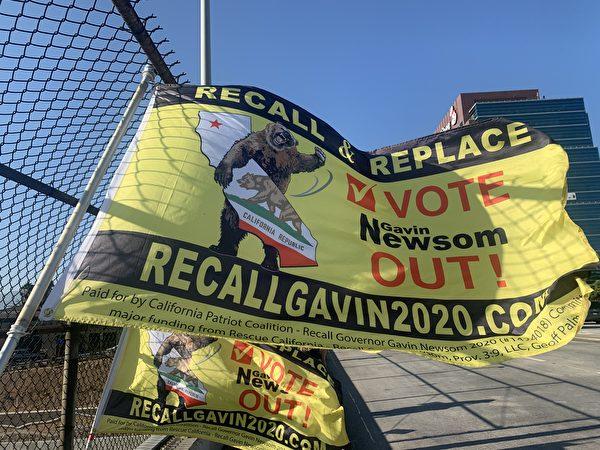罷免州長倒計時 210萬加州人簽名支持罷免