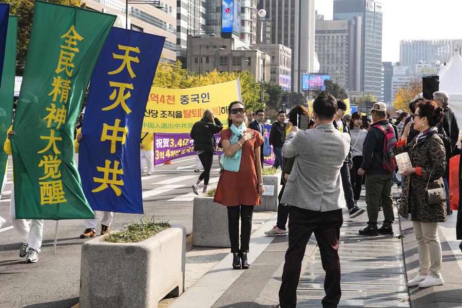 南韓大遊行 聲援三億四千萬中國人退出中共
