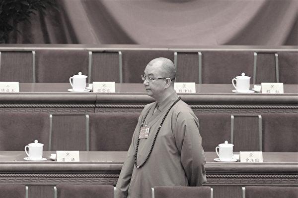 中國網絡上廣泛流傳一份長達95頁的指控中共佛教協會會長、佛學院院長學誠性侵多位出家女弟子的檢舉文件。圖為學誠在2014年中共兩會上。(WANG ZHAO/AFP/Getty Images)