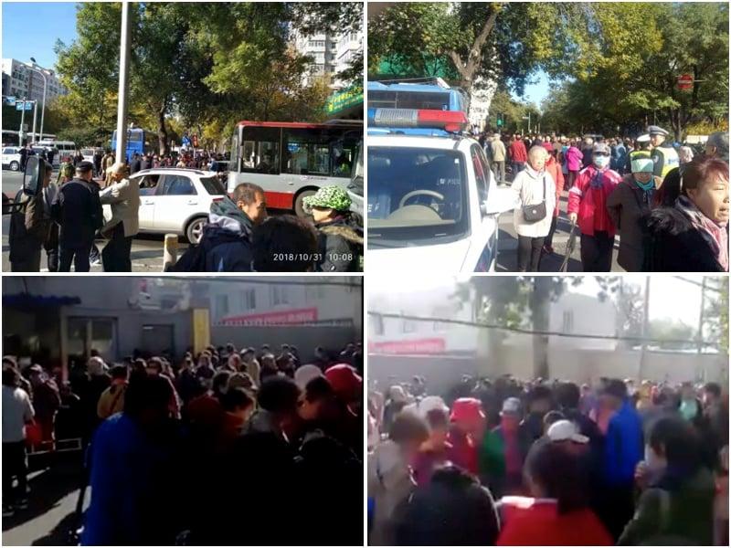 10月31日,北京聯合平台的數百金融難友去北京市政府上訪。(大紀元合成)