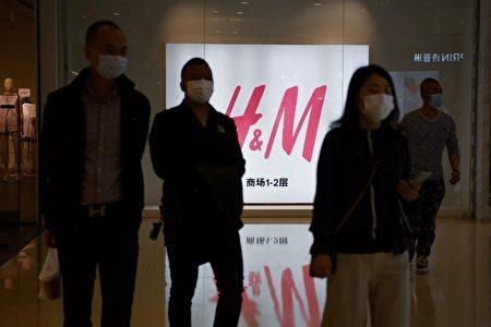 中國全國人大10日通過《反外國制裁法》,美國法學教授分析,以H&M等外國廠商禁止使用新疆強迫勞動棉花為例,新疆建設兵團可能反過來,根據此法起訴H&M等。示意圖。(GREG BAKER/AFP via Getty Images)