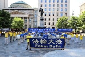 加國滿地可集會聲援3.6億人三退 民眾支持
