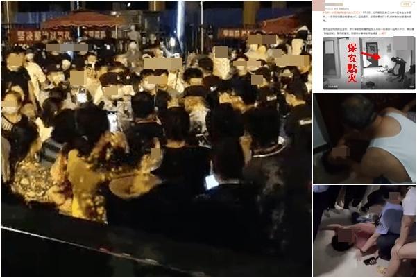 2021年8月以來,北京朝陽區崔各莊政府對香江北岸兩千餘戶業主進行暴力清退,引發民憤。(受訪者提供)