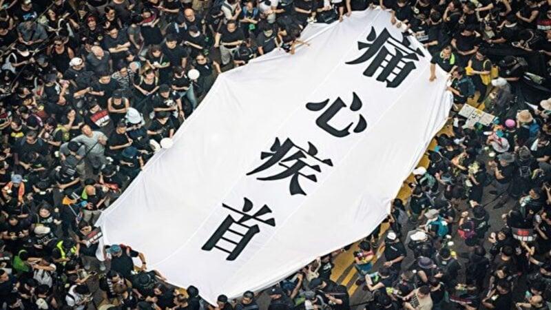 香港反送中運動以來,港人的抗爭感動了全世界。圖為2019年香港「七一大遊行」。(大紀元)