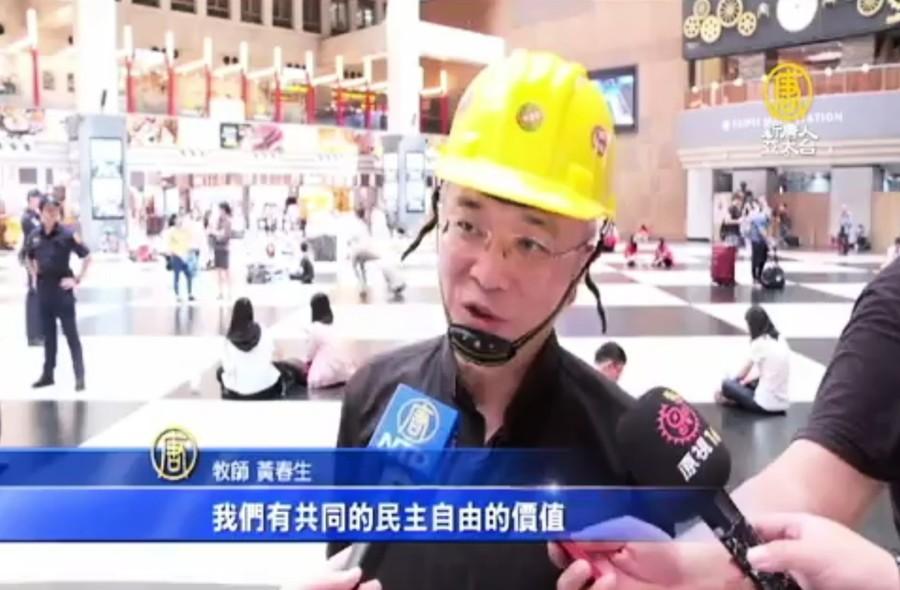 香港年輕夫妻在台灣託嬰 牧師:心很痛