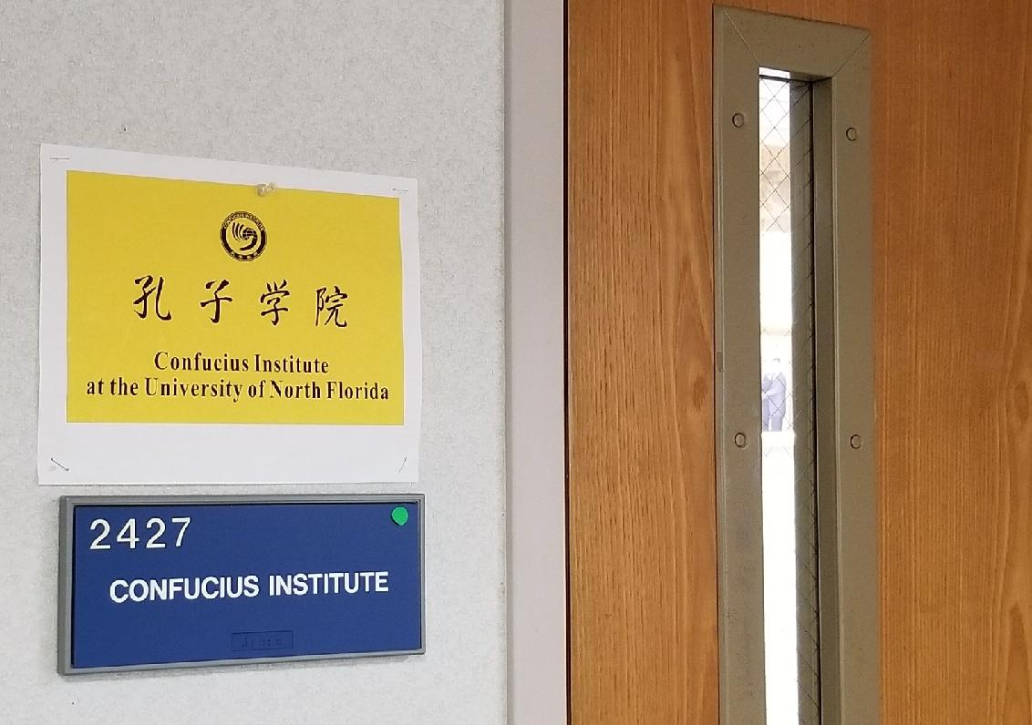北佛羅里達大學校區內的孔子學院辦公室(黃雲天/大紀元)