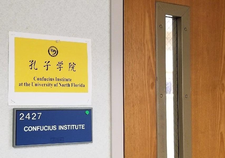 比利時孔子學院院長因間諜行為被禁入境