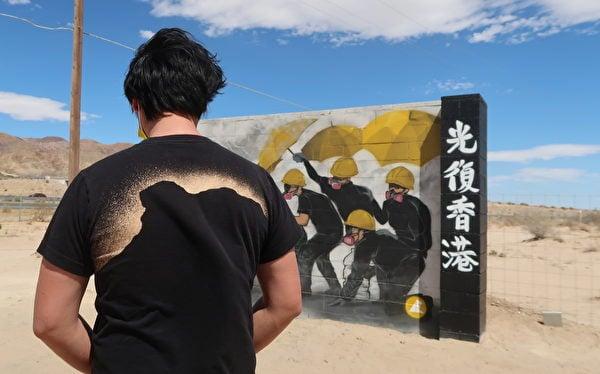 來自紐約的Winnie身穿象徵香港精神的獅子山T恤。(徐繡惠/大紀元)