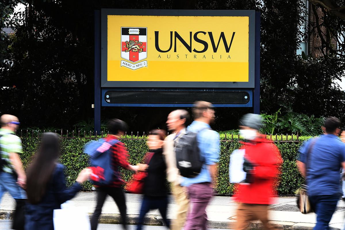 兩所澳洲大學近日因中國留學生的非議而放棄言論及學術自由原則的事件,引發了廣泛爭議。澳洲多個黨派的聯邦議員們正努力推動一個對中共在澳洲大學滲透和影響的全面調查。圖為新南威爾士大學。(AAP Image/Dean Lewins)
