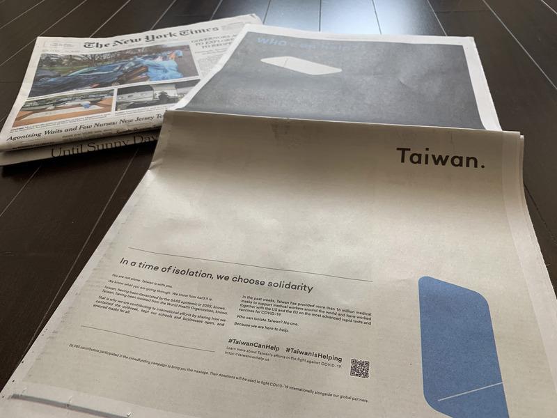 台灣網絡紅人阿滴、設計師聶永真等人發動募資買下的廣告,4月14日在《紐約時報》刊登,文案強調台灣即使遭世界衛生組織排除在外,仍不孤單,選擇以行動支持世界。(中央社)