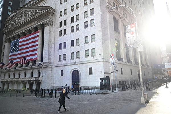 紐約華爾街一景。(Johannes EISELE/AFP)