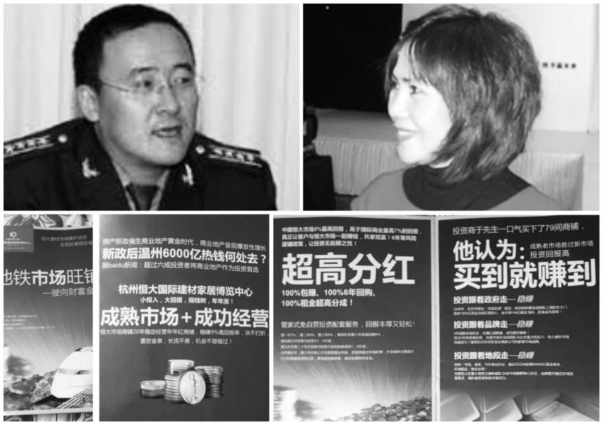 幾年前,浙江省杭州市軍區土地案引起大風波,案件牽涉郭伯雄之子、時任浙江省軍區副政委郭正鋼。然而幾年過去,該土地案至今懸而未決。投資業主維權無解。(資料圖)