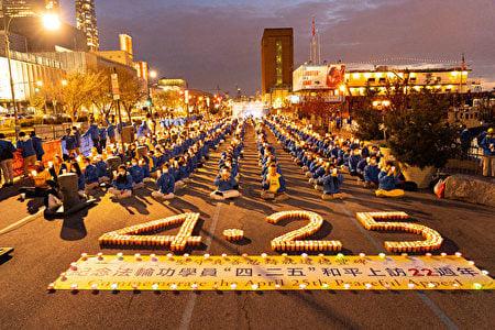 2021年4月18日晚部份大紐約地區大法弟子在曼哈頓中使館前舉行燭光夜悼活動,紀念「4.25」22根本。(戴兵/大紀元)