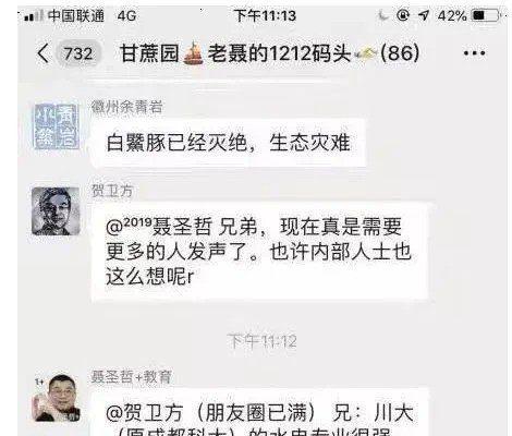 大陸微博上一篇題為「如果三峽大壩潰壩了有多可怕?」文章提及,大陸學者聶聖哲與北大法學教授賀衛方在微信群直言,三峽大壩非常危急,專業人士已經不知所措。(香港大紀元截圖)