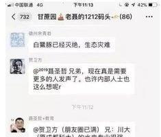 微信熱門話題:三峽大壩危急 專業人士不知所措