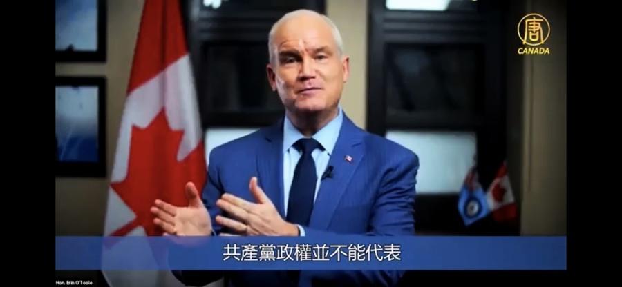 反歧視華裔 加保守黨領袖:中共不代表中國