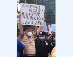 上海訪民紐約舉牌:警惕中共陰謀搞亂美國