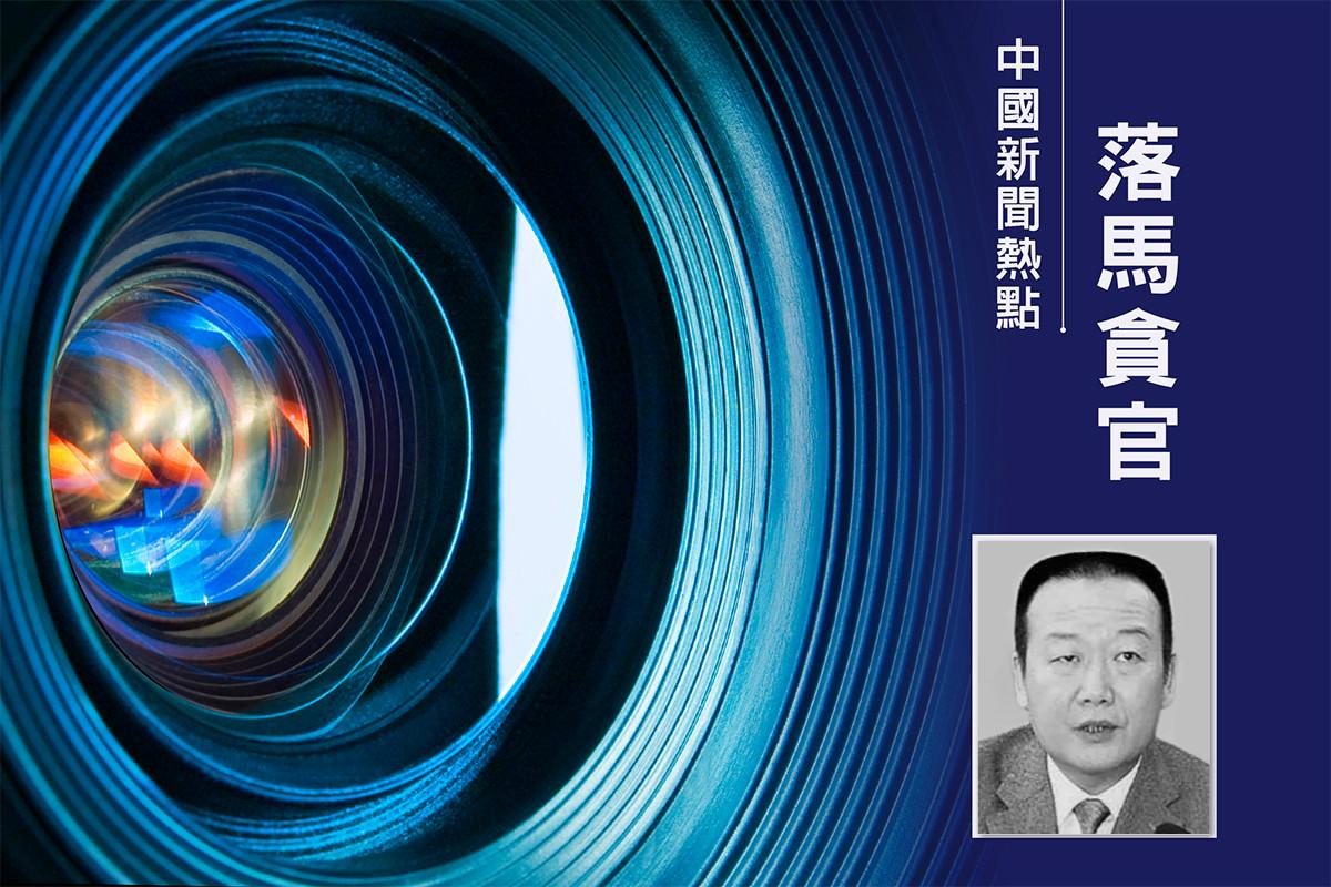 日前,陝西省委統戰部前副部長唐勇被逮捕。(大紀元合成)
