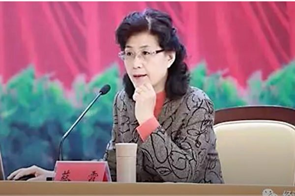 圖為中共中央黨校前教授蔡霞。(影片截圖)