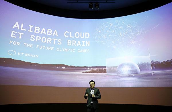 阿里巴巴表示,將為其雲服務提供自己可用接入的晶片。 (Marianna Massey/Getty Images)