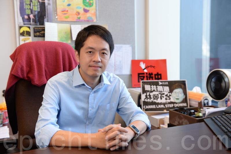 港立會議員許智峰:保持冷靜才能保護抗爭者